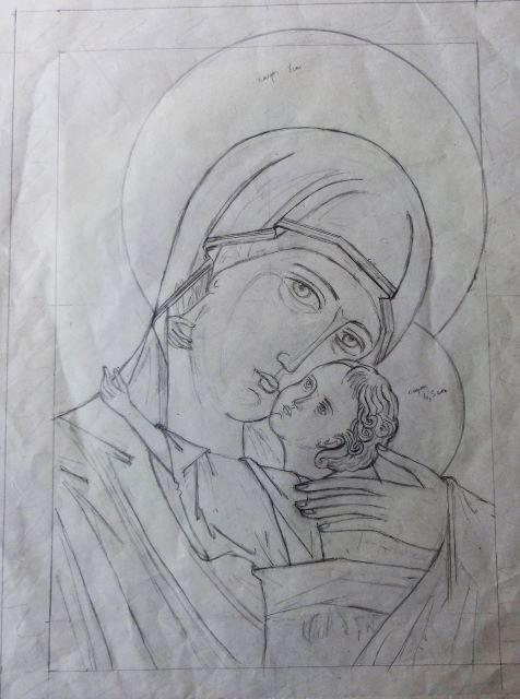 9 Mère de Dieu de la Tendresse
